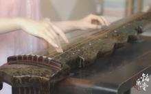 古琴曲《袍修罗兰·如来藏》