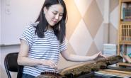 入门-古琴演奏规范