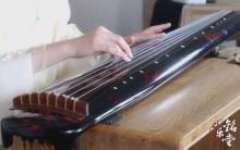 古琴曲《袍修罗兰·水》