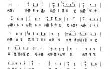 《长门怨》古琴减字谱+简谱